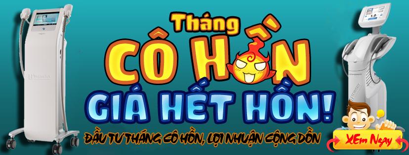 banner-cohon2016